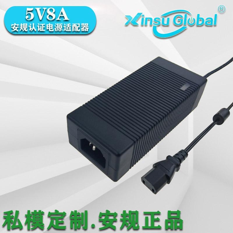 中国CCC认证5V8A低电压电源适配器日本PSE认证5v8a高功率共享充电宝 电源适配器
