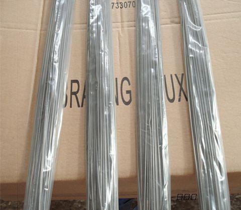 铝合金焊丝HS5356