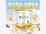 骆驼奶粉厂家-骆驼奶粉生产厂家-骆驼奶粉厂家排行榜