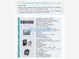 西门子卡件6ES7151-3BB23-0AB0哪里有