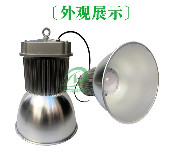 汽排球场馆LED防眩不刺眼照明灯具