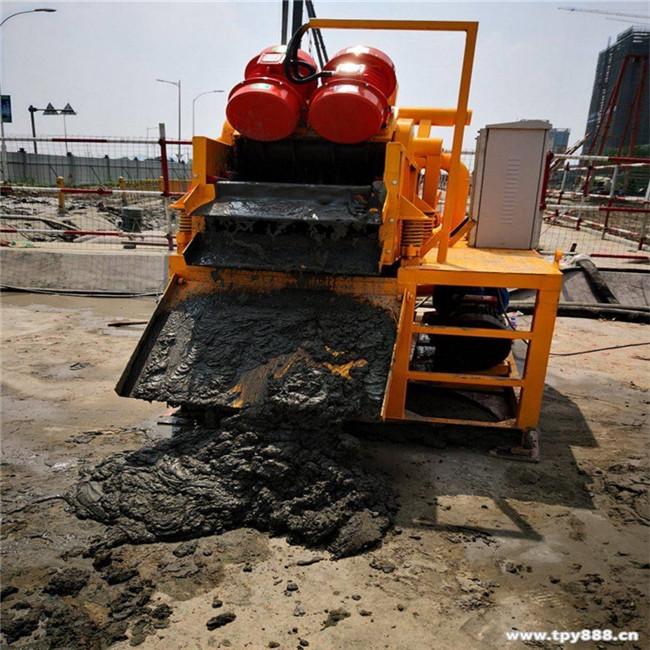 山东东营高铁定向穿越泥浆净化装置市场报价