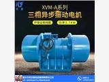 新聞:五常市VB振動電機應用廣泛性能穩定直供