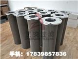 廠家供應 稀油站濾芯NDQ-200_鋼廠油濾芯NDQ-100_潤滑油濾芯NDQ-150