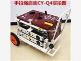 厂家直供新款CY-Q4光缆/电缆牵引机 光缆布线机 线缆施工辅助机就找郑州长云科技!