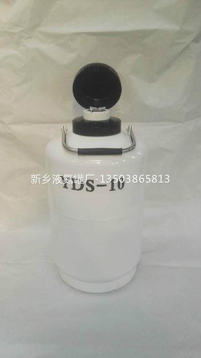 【通化35L液氮罐种牛专用】