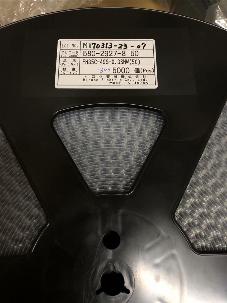 增城市广濑HRS连接器FH35C-17S-0.3SHW(50)