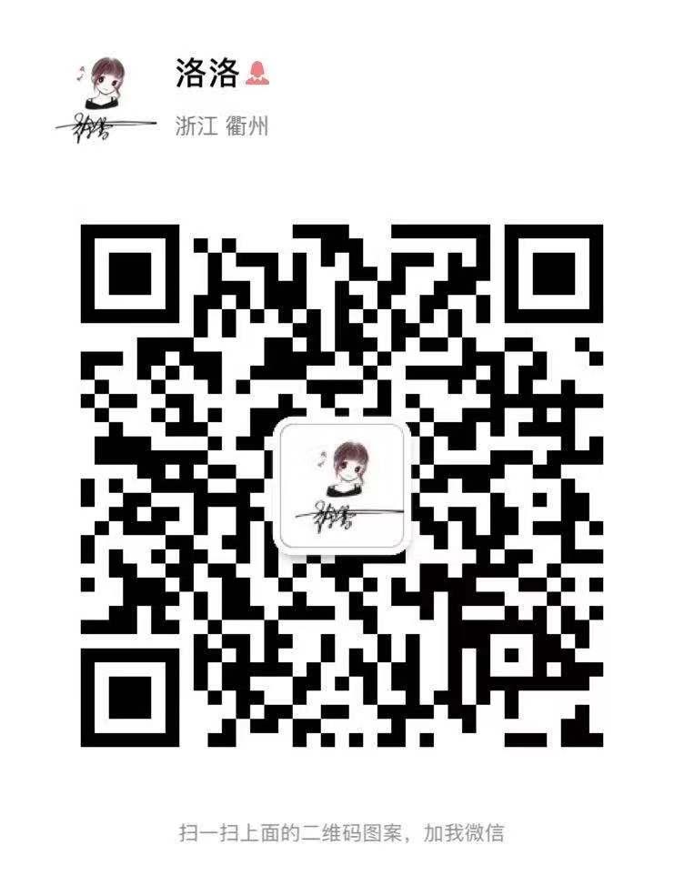 苏州国安贝化工有限公司
