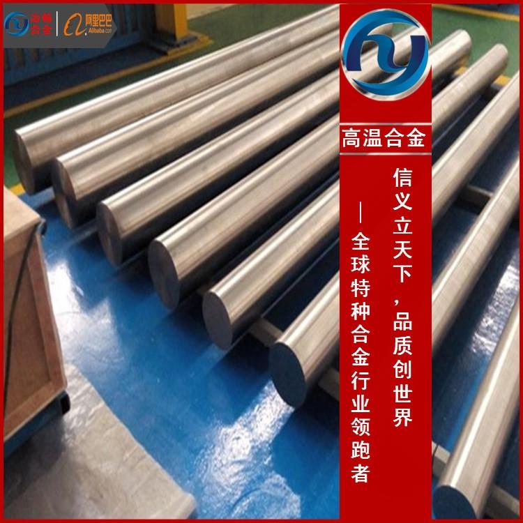 镍基高温材料GH625产品描述