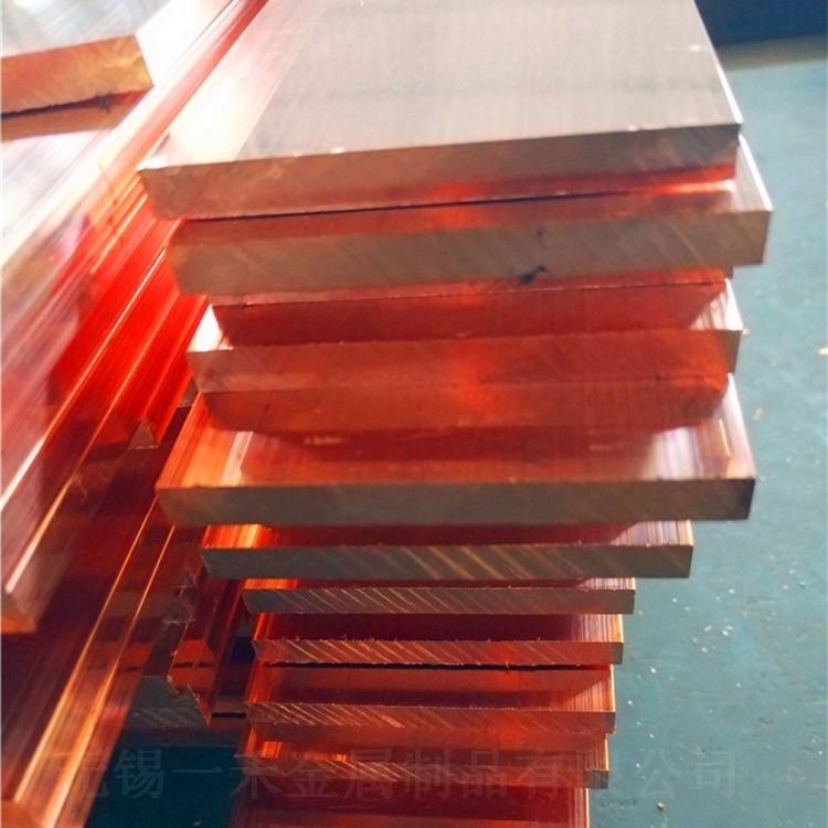 4*40电力紫铜排上海含税价格
