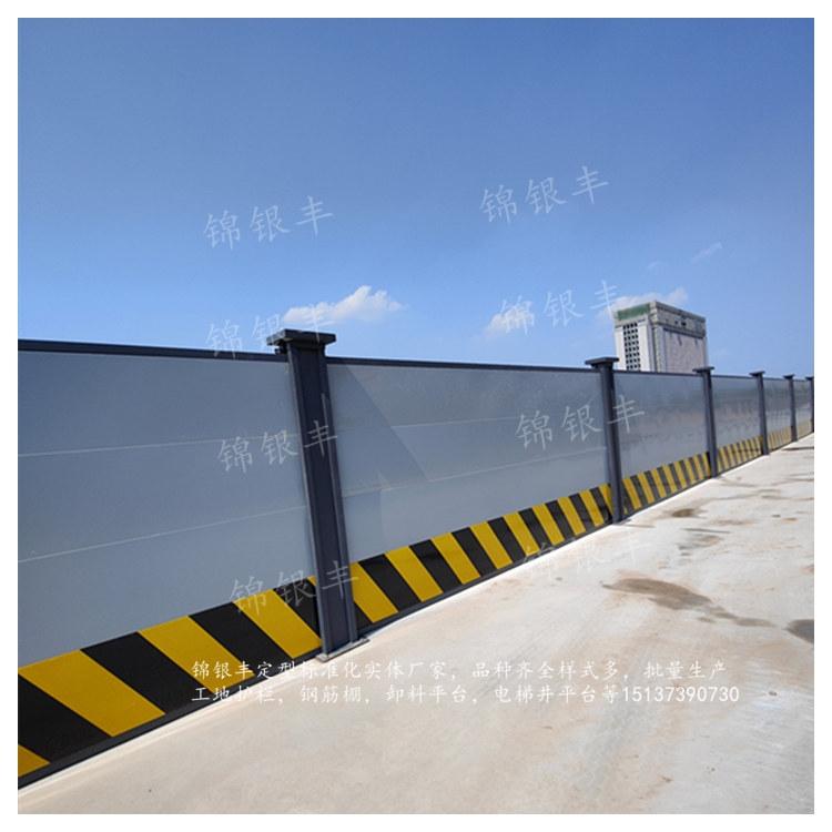 新乡卫滨区临时围挡护栏生产厂家找新乡锦银丰