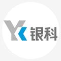 广州市银科电子有限企业