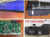 威创DLP大屏光机保养VCL-X3L机芯维修设备供应