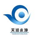 河南省永坤水处理材料有限企业