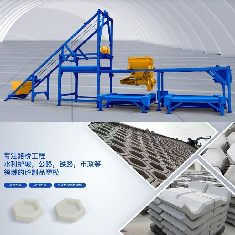 高速公路混凝土预制构件生产设备