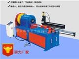 云南小导管缩径机/钢管锥度机