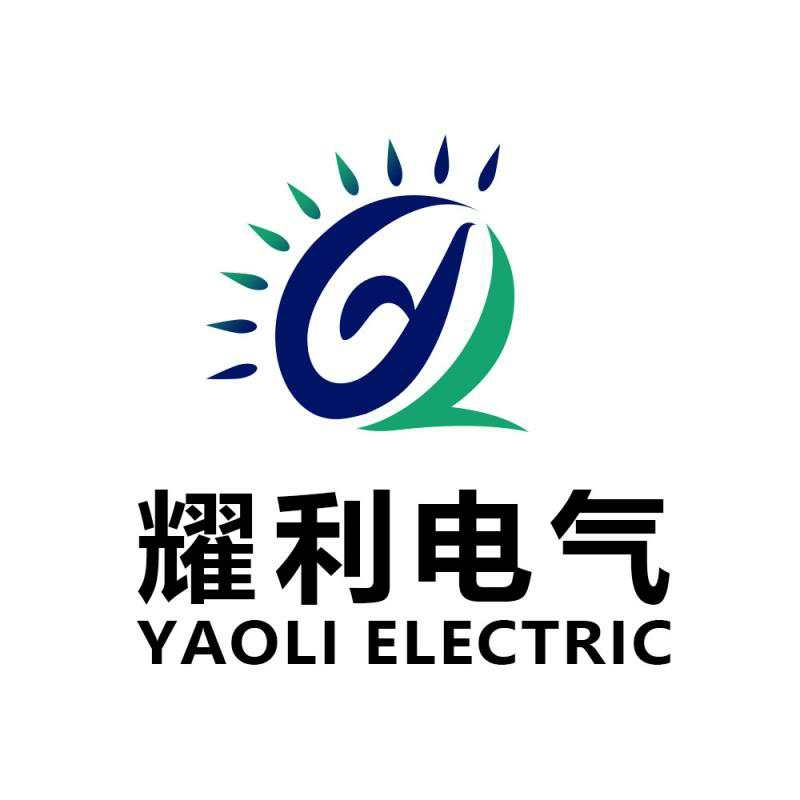 乐清市耀利电气有限公司