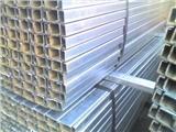 聊城市茌平县聊城热镀锌C型钢┬销售厂家