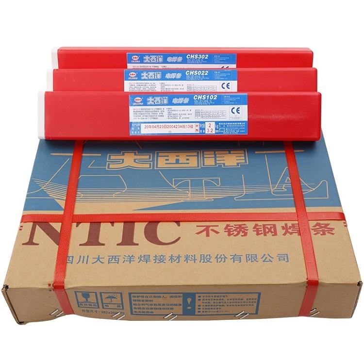 天泰TS-316L(A022)310/308/309/2209不锈钢电焊条2.6/3.2/4.0mm
