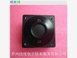 錦州巴斯勒工業相機智能相機維修