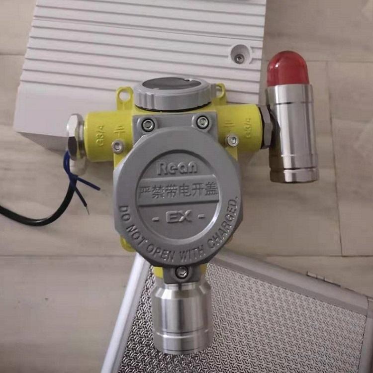 油漆仓库用油漆可燃气体报警器ARD320厂家直销