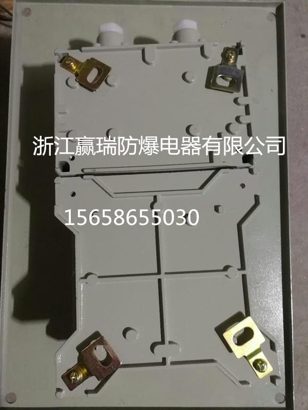 浙江杭州防爆电磁起动器/防爆磁力起动器BQC-10,BQC-20,BQC-40。BQC-60
