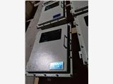 供应广东中山防爆控制箱BXK-T防爆玻璃视窗箱空箱价格非标