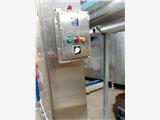 供应上海非标定制防爆配电箱柜bxm(d)51-防爆不锈钢正压柜价格