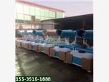 黑龍江綏化廠房圍擋噴淋霧化系統40米霧炮機