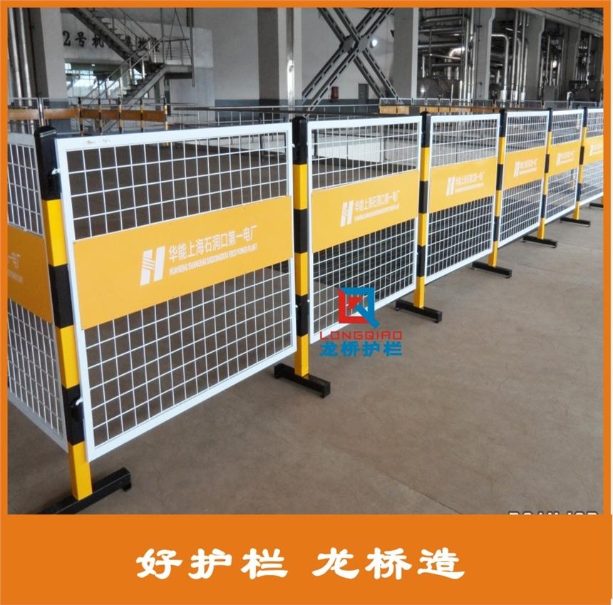淄博燃气施工围栏 淄博燃气检修围栏 双面LOGO 活动式 龙桥企业
