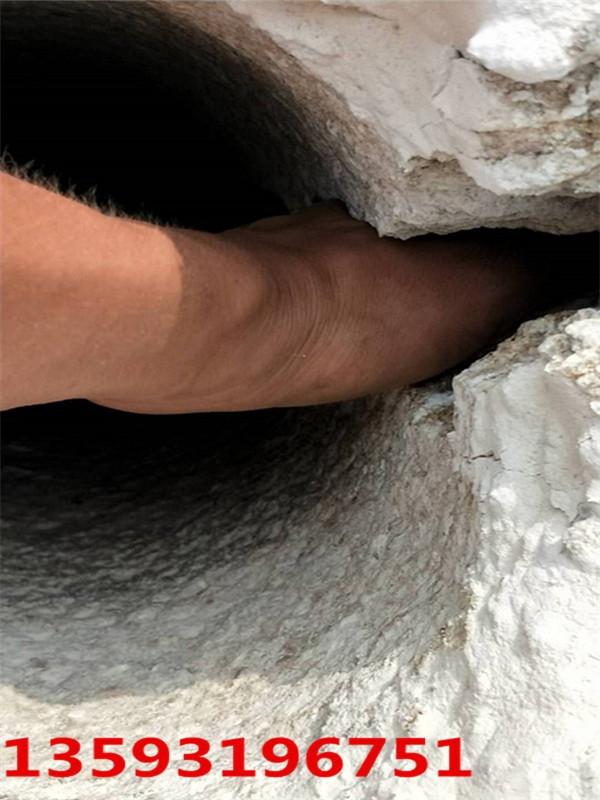 岩石解体破石机/遵义视频