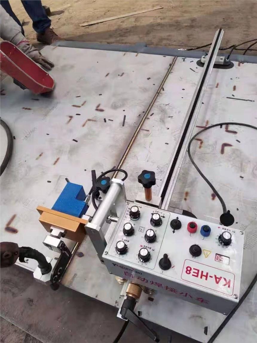 跃鸿博厂家KA-HE8 铝轨带摆动直缝焊,立焊,横焊,平角焊接小车