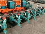 陕西安康*公路维修砂浆灌浆机
