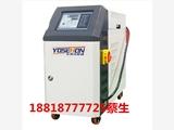 永盛鸿机械 yshtm-9kw 专业生产销售模温机、油温机、水温机