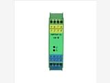 RZG-5002S   二入二出无源信号隔离器批发商