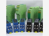 PA-1267低價銷售交流隔离变送器