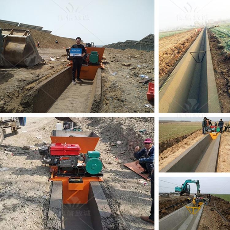 混凝土水沟机小型公路边沟成型机信息