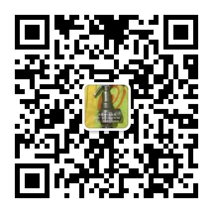 中国永一阀门KA21Y-16CKA21W-16P黑龙江保证质量
