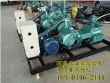 山东烟台高压力液压式注浆泵