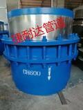 河南省捷耐达管道设备有限企业