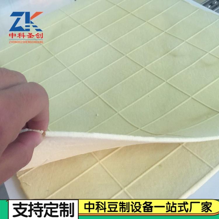 安庆一键操作多用型牛皮豆干香干机厂家