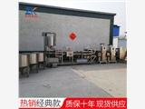 山西豆腐皮机设备厂家全自动干豆腐机生产线 生产干豆腐设备