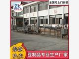 豆腐皮生产线多少钱 豆腐皮生产线加工工艺包教技术