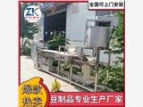 豆腐皮自动生产线 大型豆腐皮生产线视频包教技术