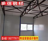 珠海隔热防火轻钢板房搭建工厂临时饭堂办公室搭建厂家