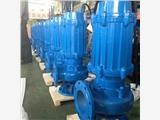 进口带切割装置潜水排污泵 带切割潜水排污泵250WQ700-22-75
