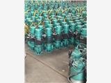 内蒙古自治区赤峰市BQS150-30-22/B隔爆电泵