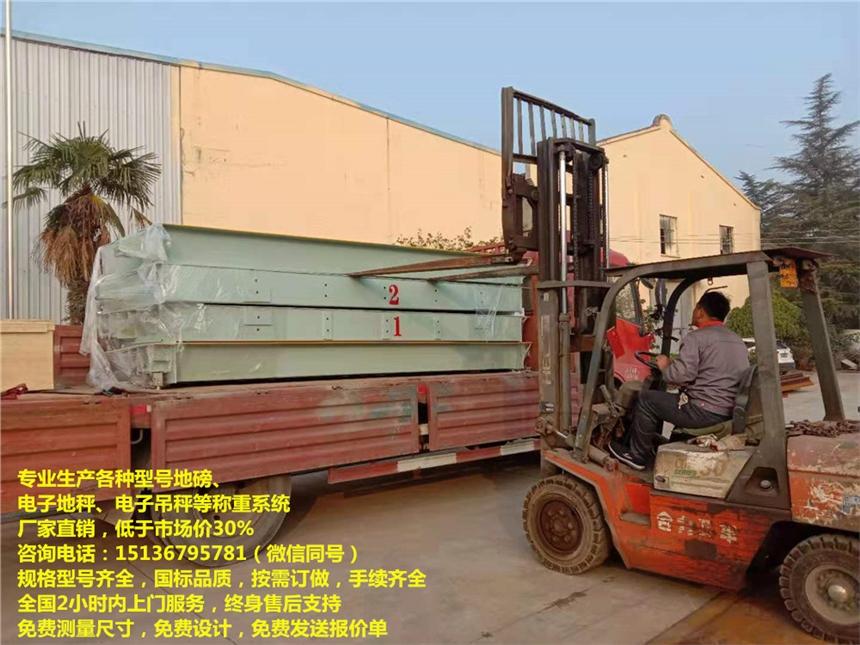 地磅价格30吨的多少钱,上海30吨地磅,东营电子地磅价格