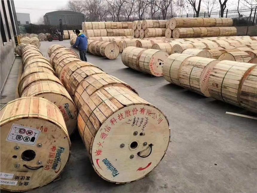 天津大量低价出售各大品牌光缆