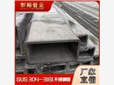 316不锈钢矩形管厂家 60x120x2mm拉丝 多少钱一米
